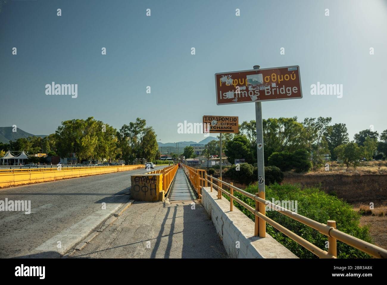 View of the isthmia Bridge over the canal of Corinth Stock Photo