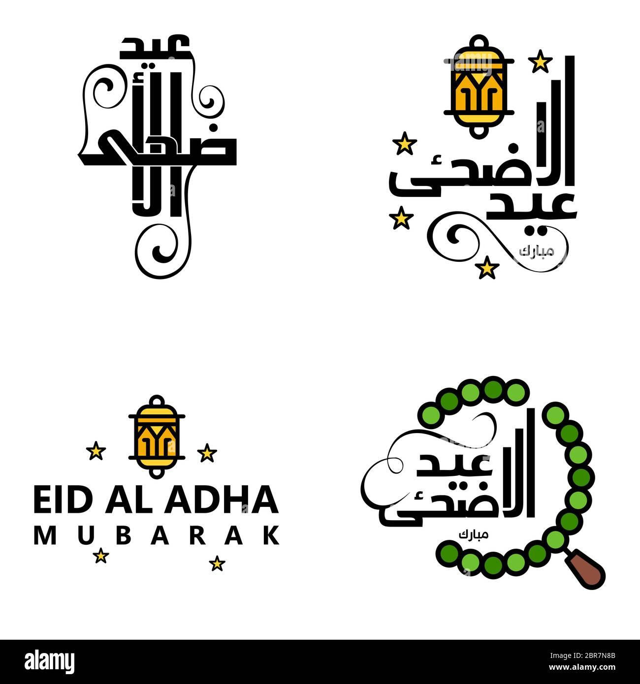Happy Eid Mubarak Selamat Hari Raya Idul Fitri Eid Al Fitr Vector Pack Of 4 Illustration Best For Greeting Cards Poster And Banners Stock Vector Image Art Alamy