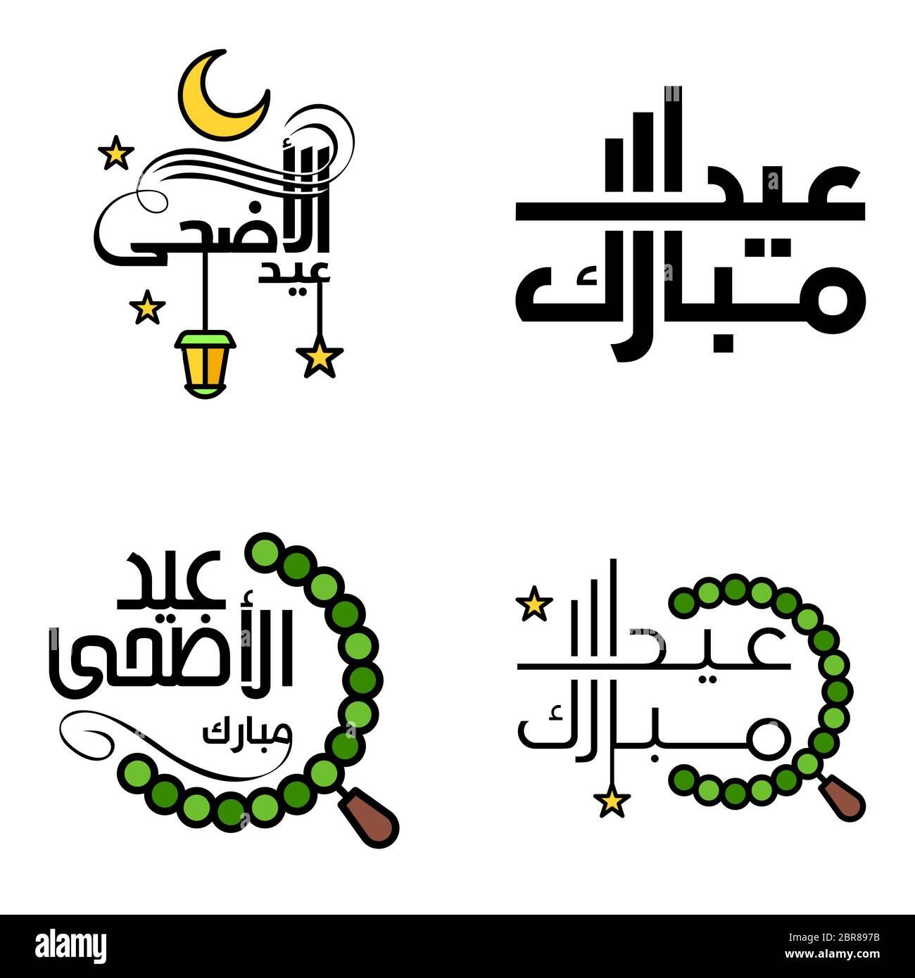 Modern Arabic Calligraphy Text Of Eid Mubarak Pack Of 4 For The Celebration Of Muslim Community Festival Eid Al Adha And Eid Al Fitr Stock Vector Image Art Alamy