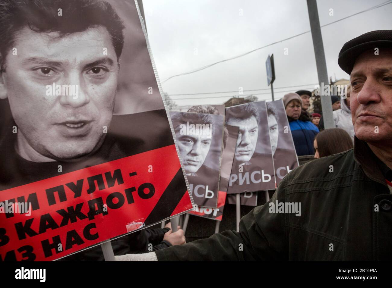 Moscow, Russia. 1st of March, 2015 Participants of the funeral procession hold portraits in memory of opposition politician Boris Nemtsov, who was killed on the night of February 28, 2015 on the Bolshoy Moskvoretsky bridge in Moscow, Russia Stock Photo