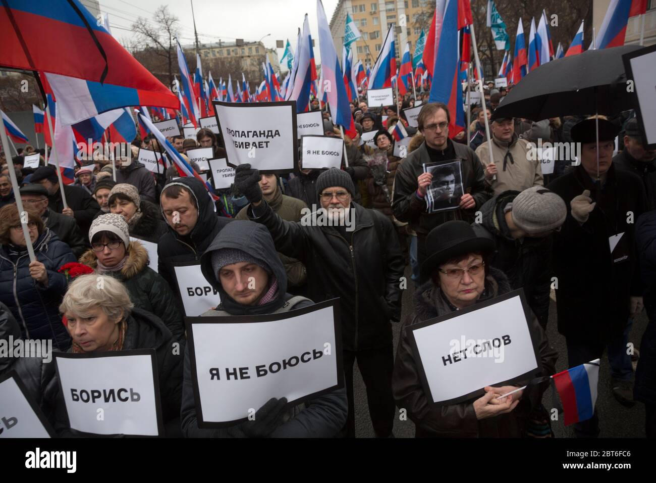 Moscow, Russia. 1st of March, 2015 Participants of the funeral procession hold banners in memory of opposition politician Boris Nemtsov, who was killed on the night of February 28, 2015 on the Bolshoy Moskvoretsky bridge in Moscow, Russia Stock Photo