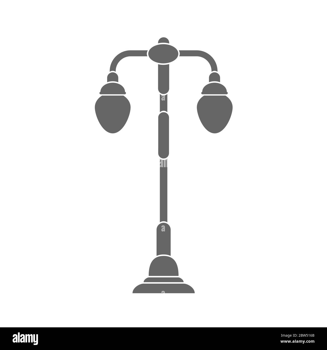 Lighting lamp with two plafonds. Vector illustration for theme design. Isolated on a white background. Simple design. Stock Vector