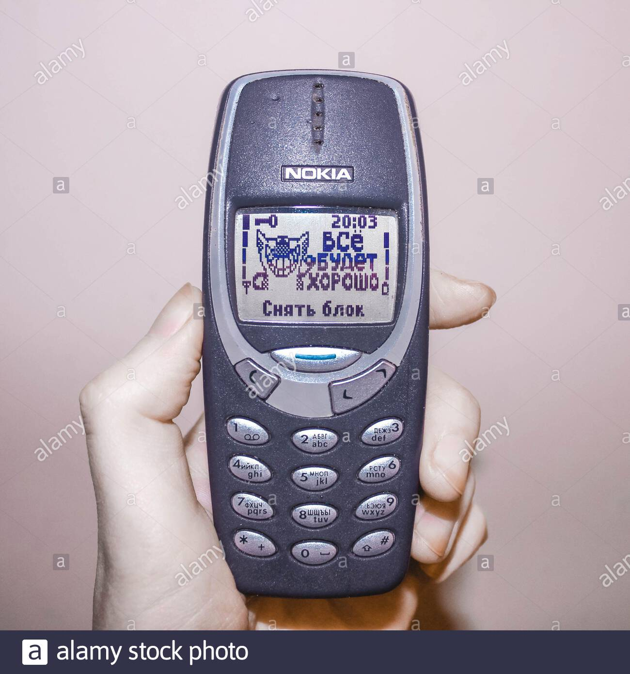 A Phone In A Hand Nokia 3310 Blue From The Year 2000 Nokia Is An Electronics Company Illustrative Editorial Image On White Background Isolated Stock Photo Alamy