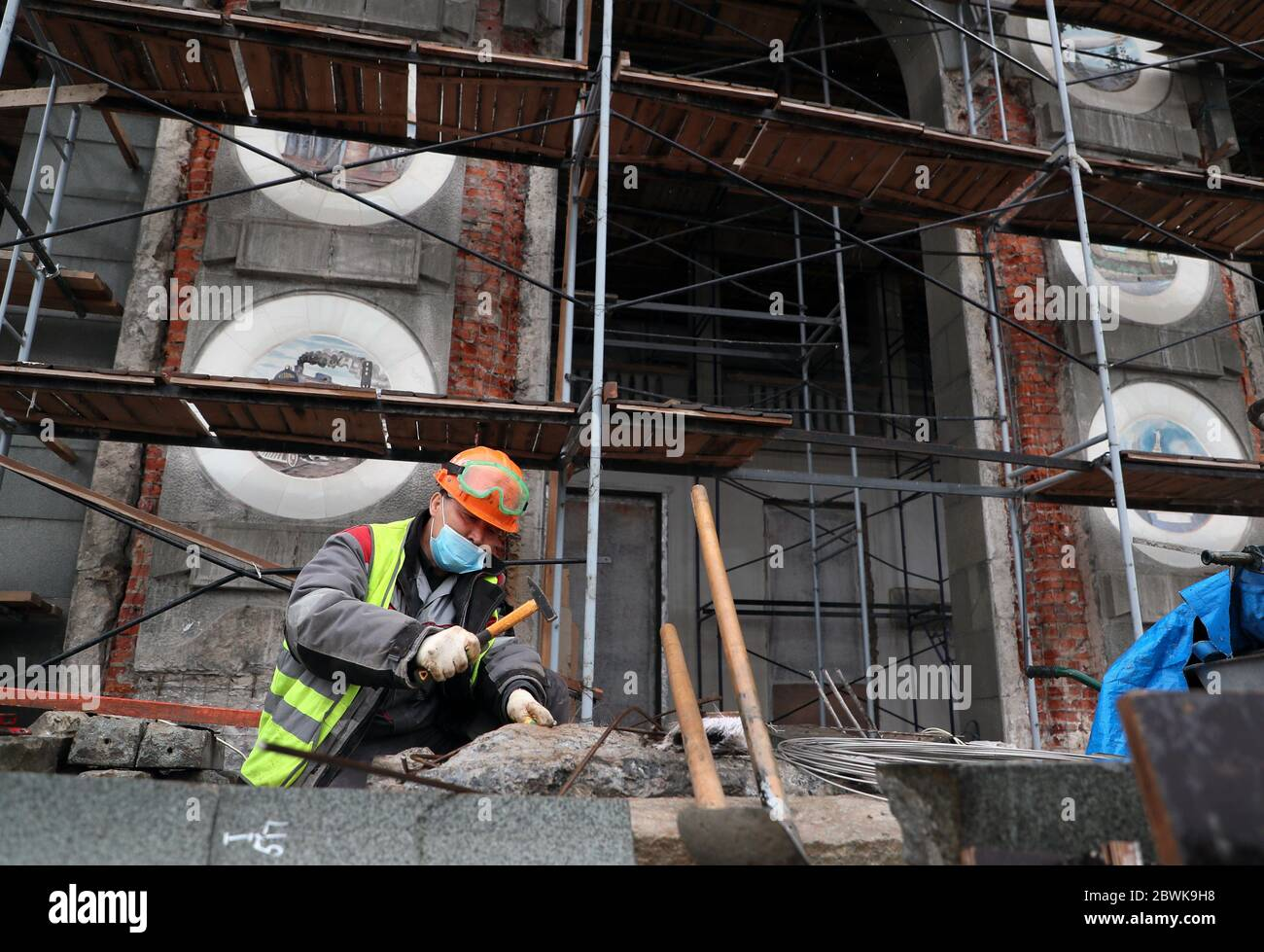 Moscow, Russia. 2nd June, 2020. Improvement works under way at the North River Terminal. Credit: Gavriil Grigorov/TASS/Alamy Live News Stock Photo