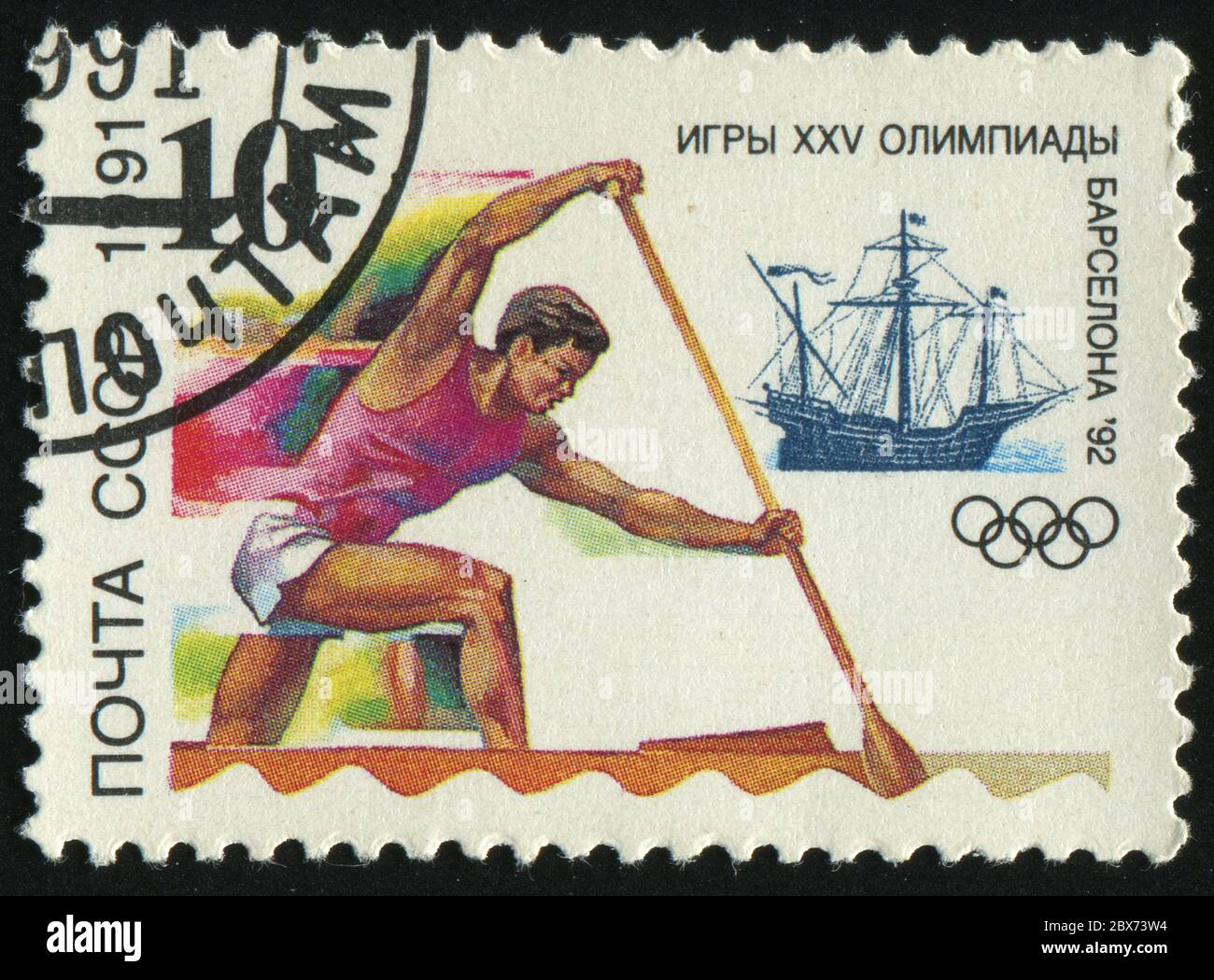 RUSSIA - CIRCA 1991: stamp printed by Russia, shows 1992 Summer Olympic Games, Barcelona, canoeing, circa 1991. Stock Photo