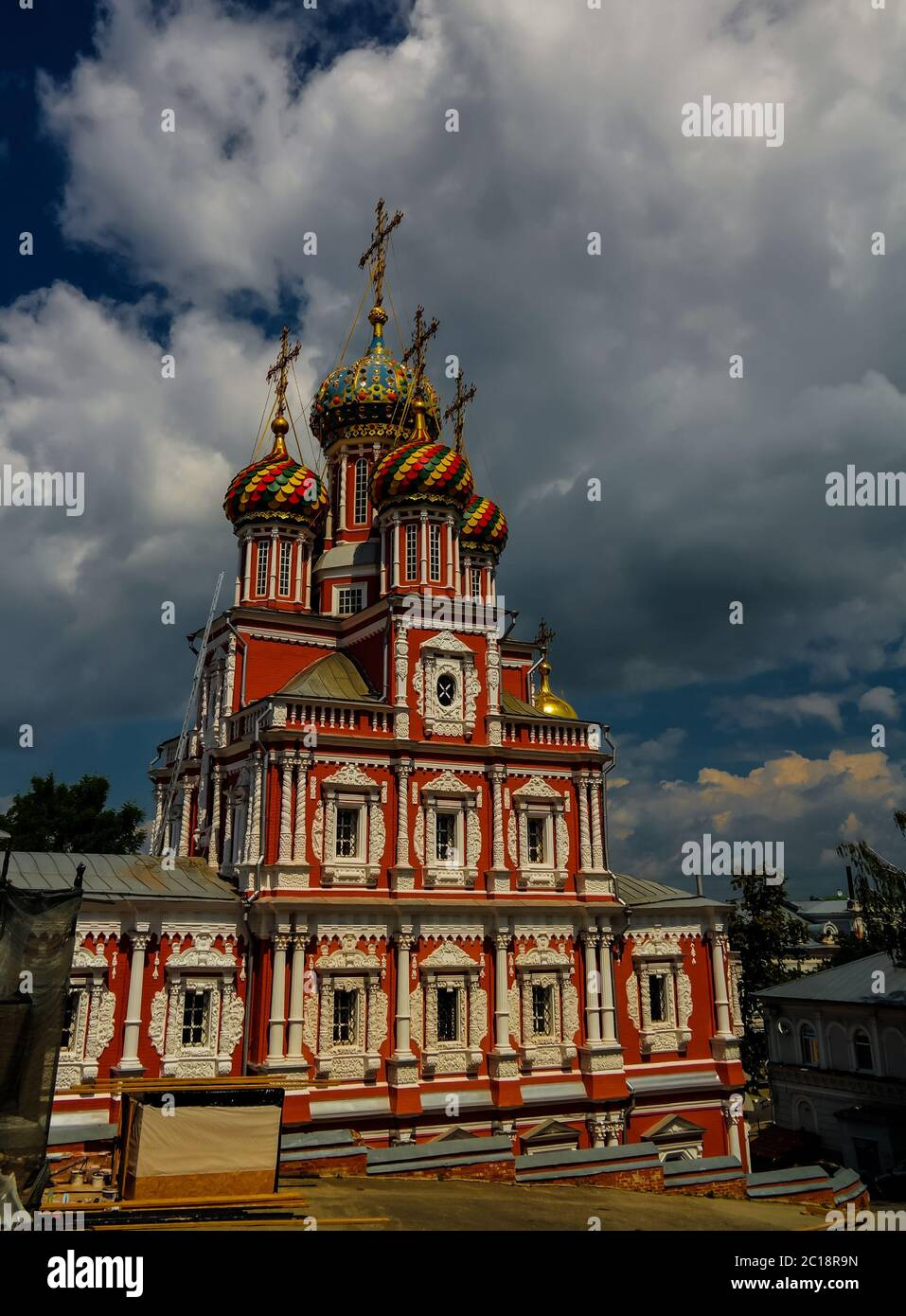 Exterior view to Cathedral of Holy Blessed Virgin Mary, Nizhny Novgorod, Russia Stock Photo