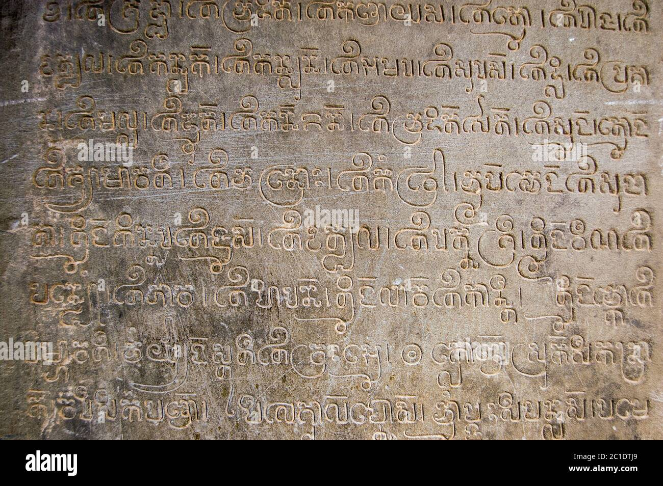 Sanskrit religious inscriptions on the entrance to a prasat of Lolei Temple, part of the Rolous complex at Angkor, Siem Reap, Cambodia. Carved in the Stock Photo