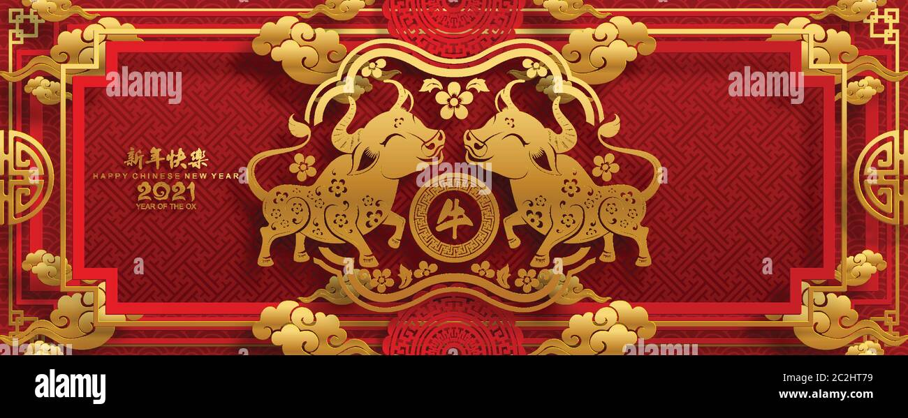 chinese new year 2021 year of the ox red paper cut ox character flower and asian elements with craft style on background stock vector image art alamy alamy