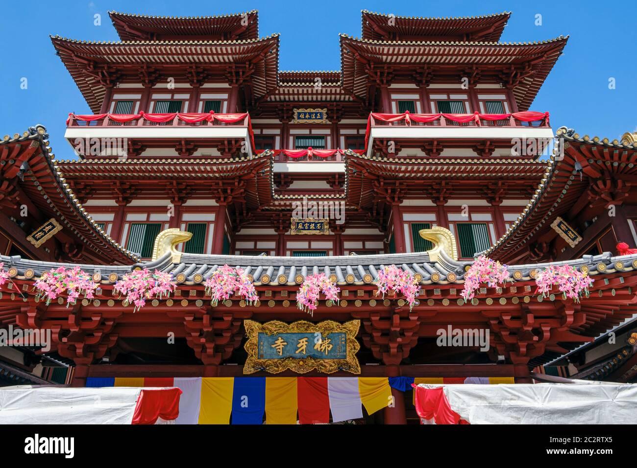 Buddha Tooth Relic Temple, Chinatown, Singapore Stock Photo