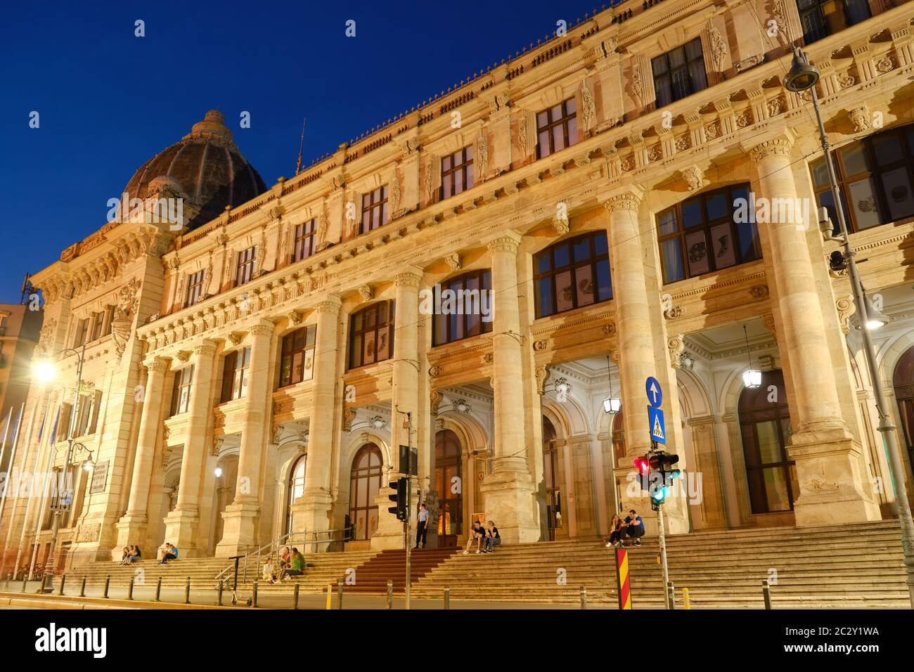 National Museum Of Romanian History In Bucharest Romania Important Landmark In An Old Building Active Since 1899 On Victoriei Street Stock Photo Alamy