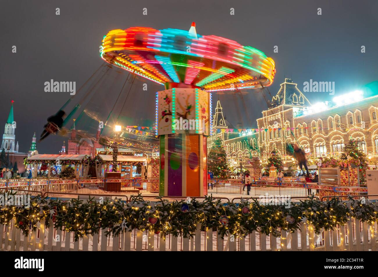 Christmas Carousel Recreation 2020 Moscow, Russia, 28 january 2020: Celebration carousel of the New