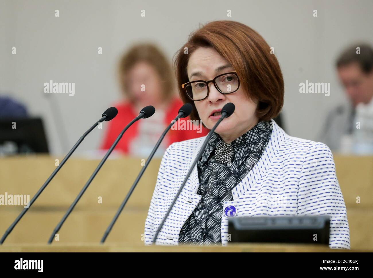Moscow, Russia. 23rd June, 2020. Central Bank Governor Elvira Nabiullina addresses a plenary meeting of the Russian State Duma. Credit: Russian State Duma Photo Service/TASS/Alamy Live News Stock Photo