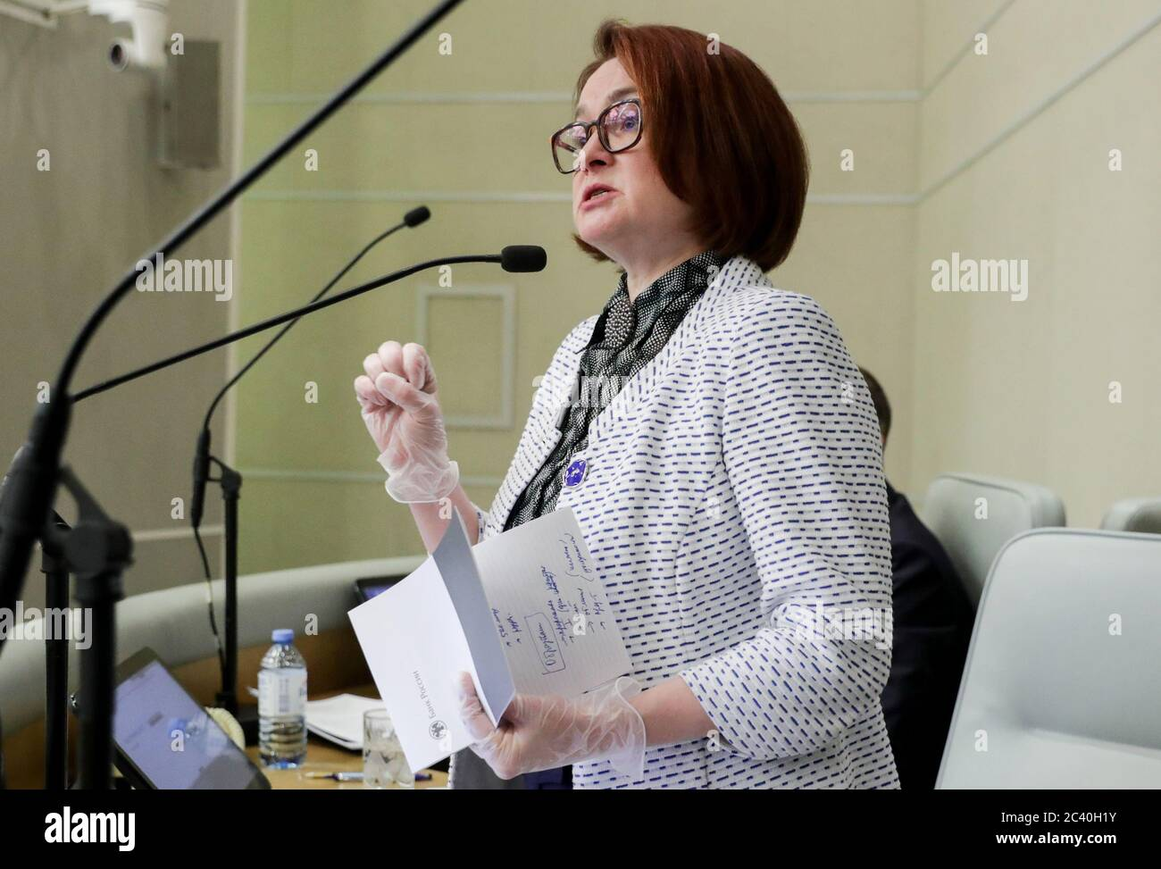 Moscow, Russia. 23rd June, 2020. Central Bank Governor Elvira Nabiullina speaks during a plenary meeting of the Russian State Duma. Credit: Russian State Duma Photo Service/TASS/Alamy Live News Stock Photo