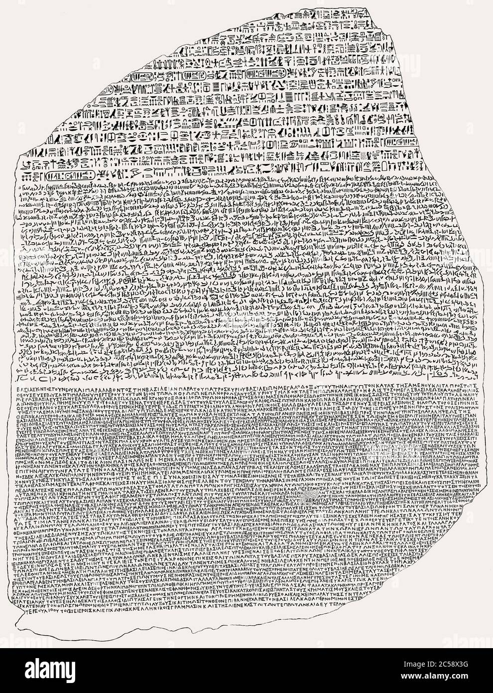 The Rosetta Stone, a stele with hieroglyphic and Demotic and Ancient Greek Stock Photo