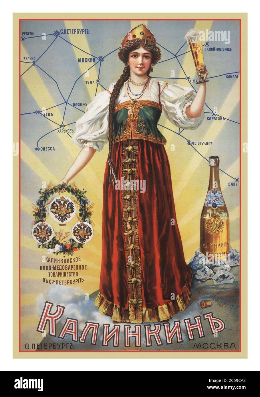 Russian Beer High Resolution Stock Photography And Images Alamy,Crochet Elephant Afghan Pattern Free