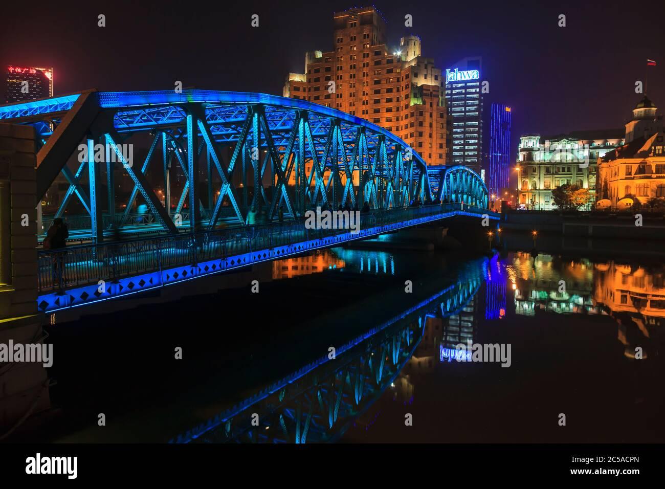 View on colorful illuminated Waibaidu bridge in Shanghai at night Stock Photo