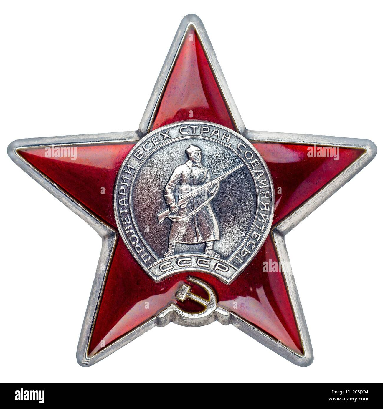 Soviet Order Red Star. Isolated on white Stock Photo