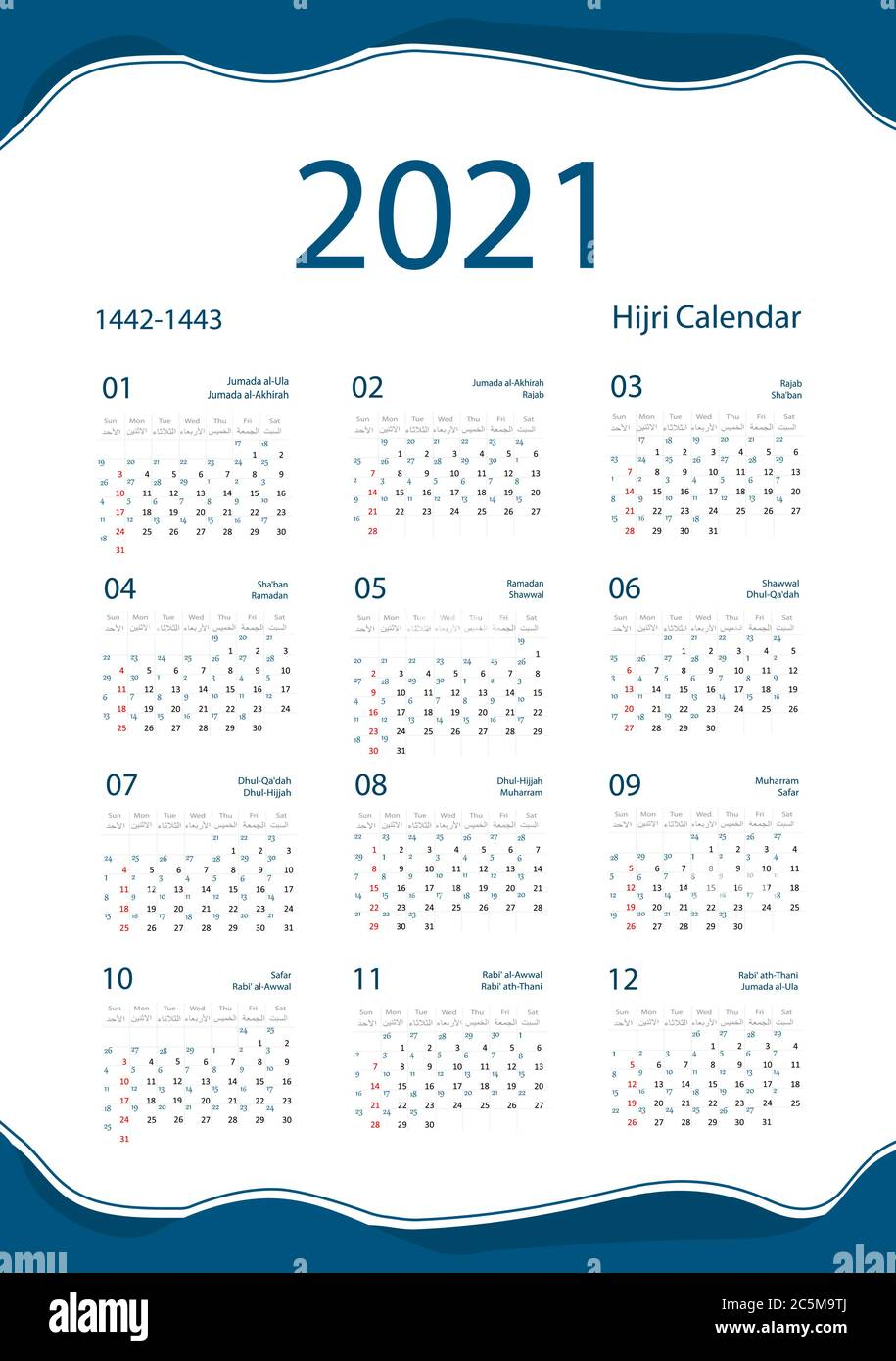 Hijri islamic calendar 2021. From 1442 to 1443 vector celebration