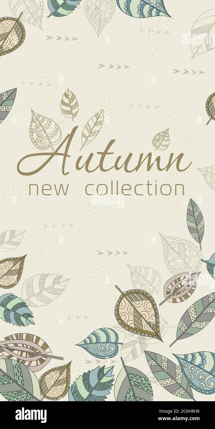 Fall Colors Abstract Background Vector High Resolution Stock Photography And Images Alamy