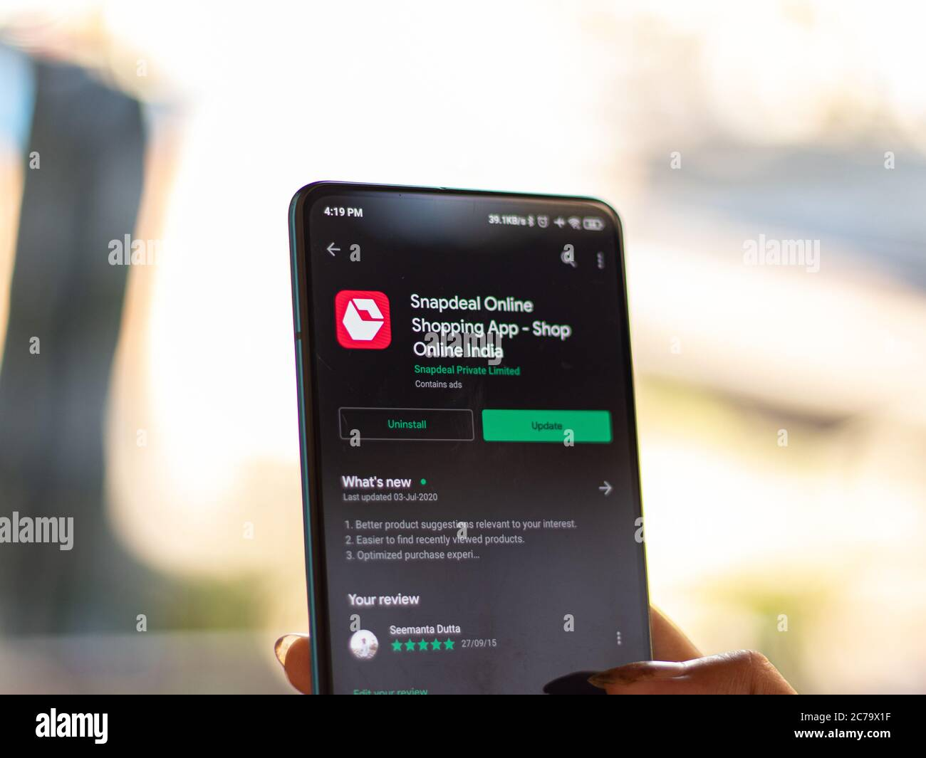 Assam India July 14 2020 Snapdeal A Indian Online Shopping App Stock Photo Alamy