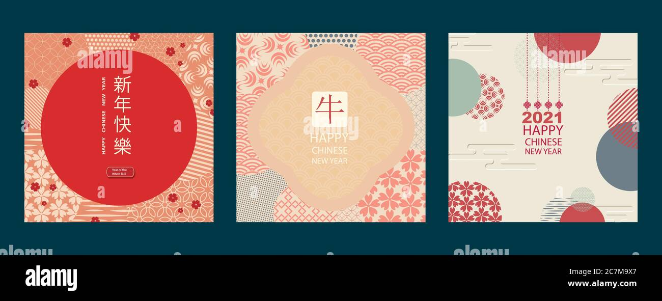 happy new year 2021 chinese new year set of greeting cards envelopes with geometric patterns flowers and lanterns vector stock vector image art alamy https www alamy com happy new year 2021 chinese new year set of greeting cards envelopes with geometric patterns flowers and lanterns vector image366167151 html