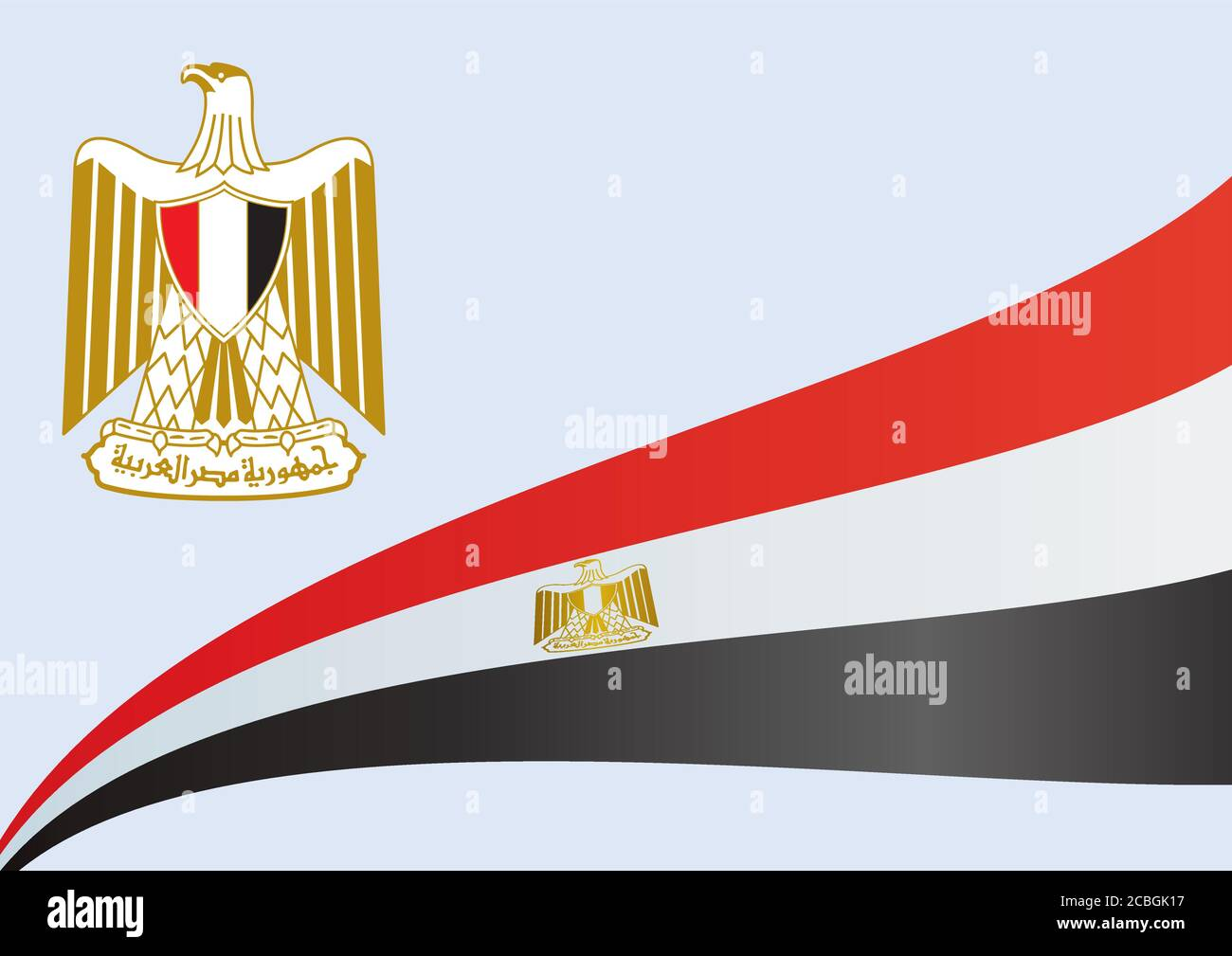 Flag Of Egypt Arab Republic Of Egypt Template For Award Design An Official Document With The Flag Of The Arab Republic Of Egypt Stock Vector Image Art Alamy