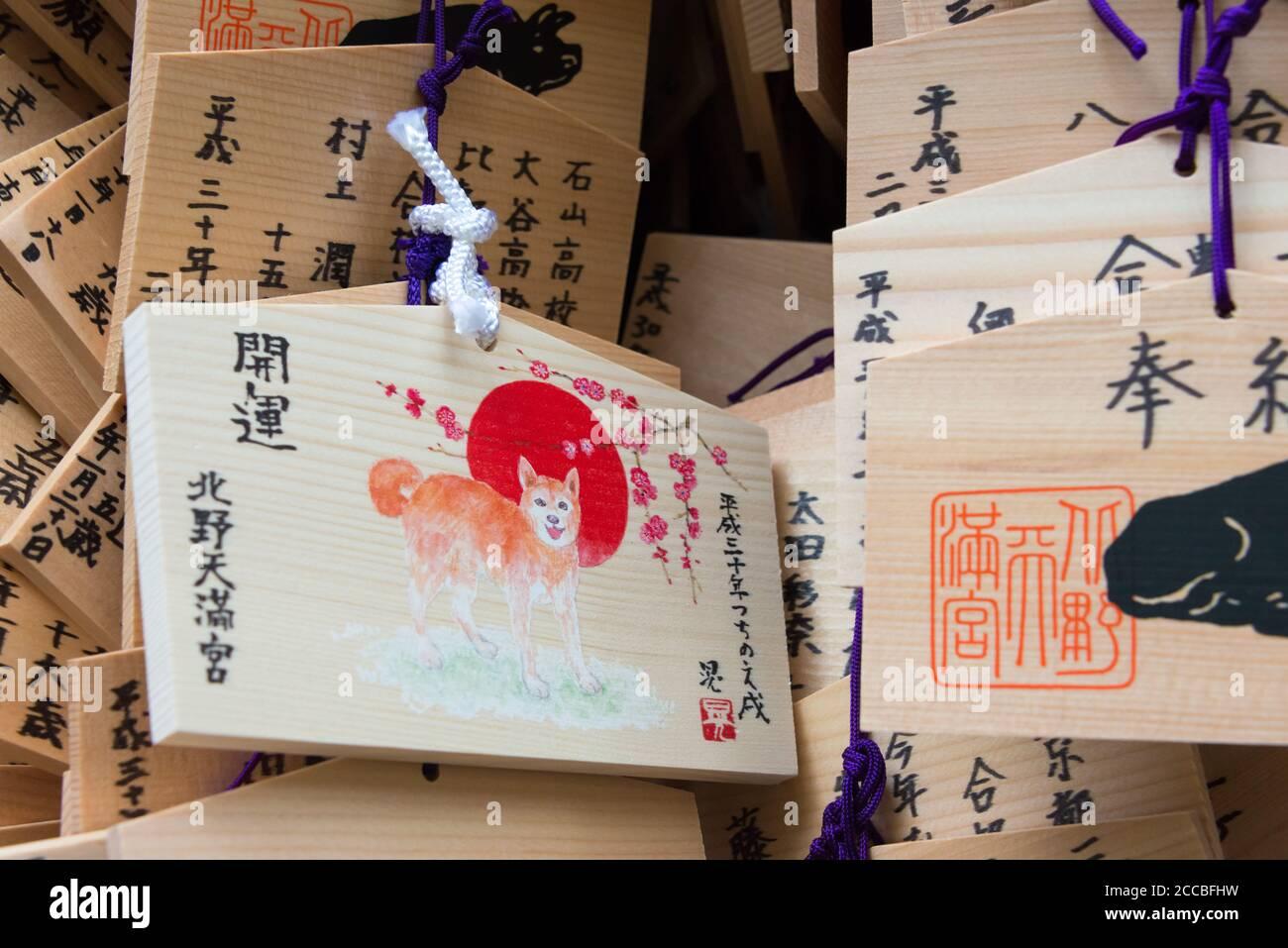 Time japan prayer