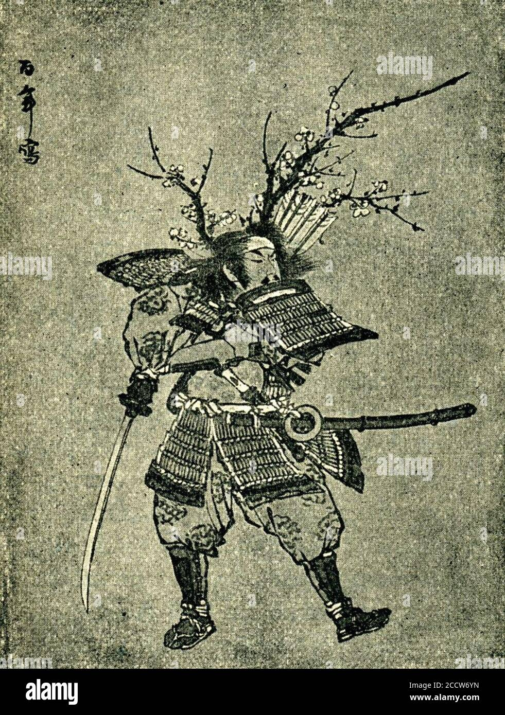 Jinmu-tenno. Image from book of 1902. Stock Photo