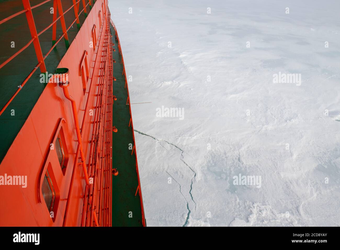 Russia. Russian nuclear icebreaker, 50 Years of Victory breaking through the pack ice in the High Arctic at 85.6 degrees north. Stock Photo