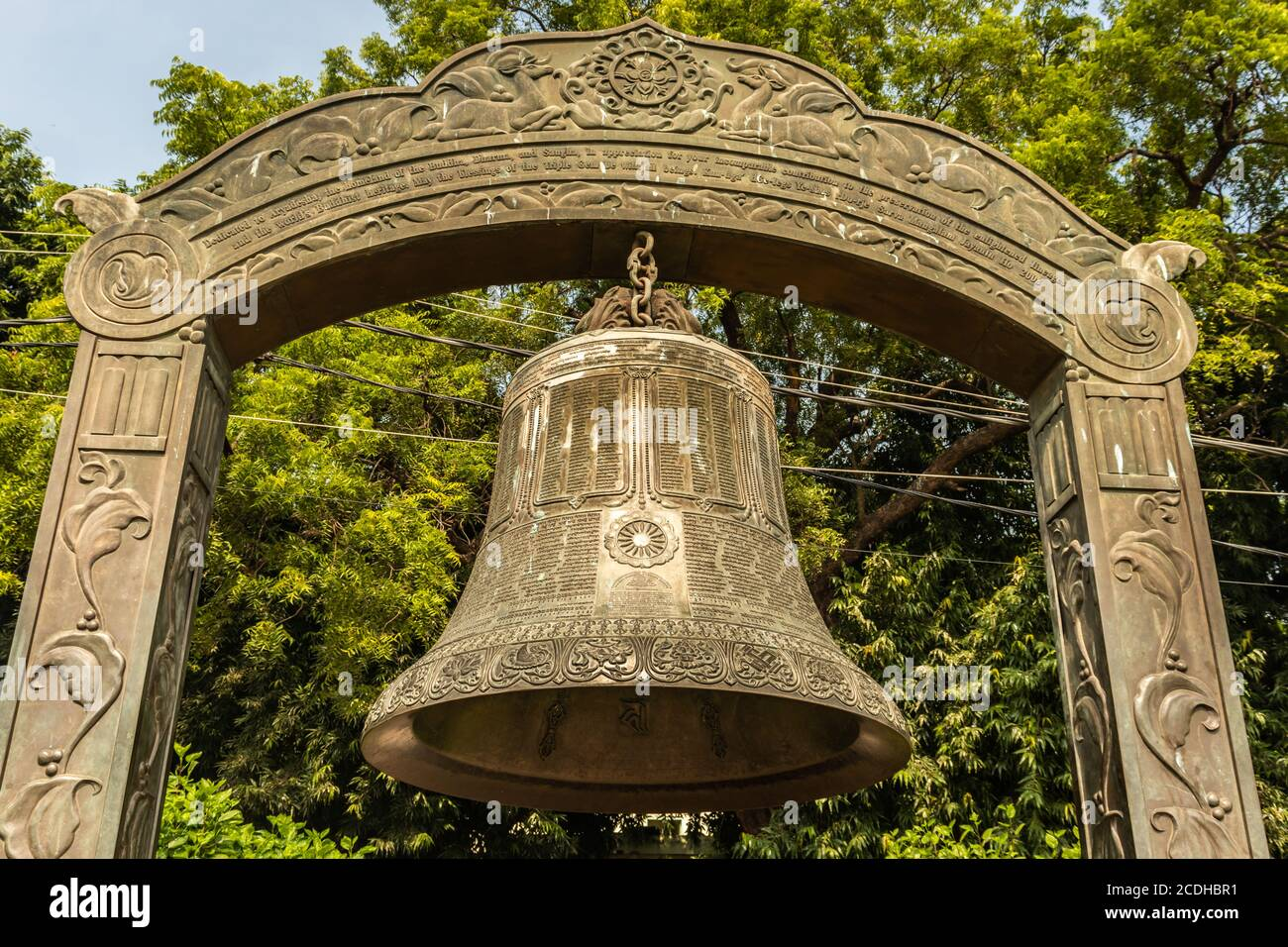 world peace bell from different unique angles close up shots image is taken at nalnda bihar india. the details view of huge world peace bell which is Stock Photo