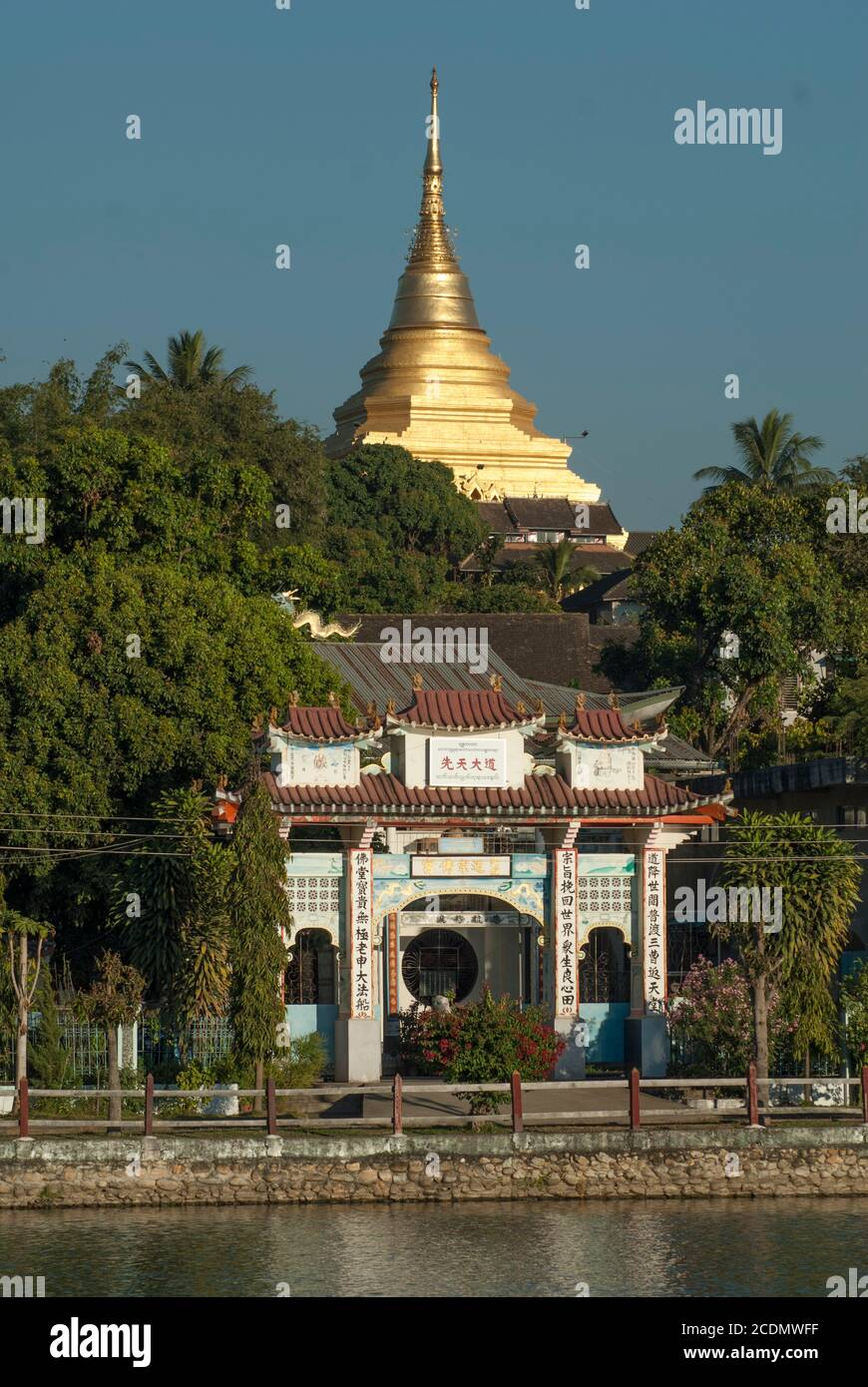 Wat Jom Kham overlooks the Naung Toung Lake and a Chinese temple at the lakeside, at Kengtung, Shan State, Myanmar (Burma) Stock Photo
