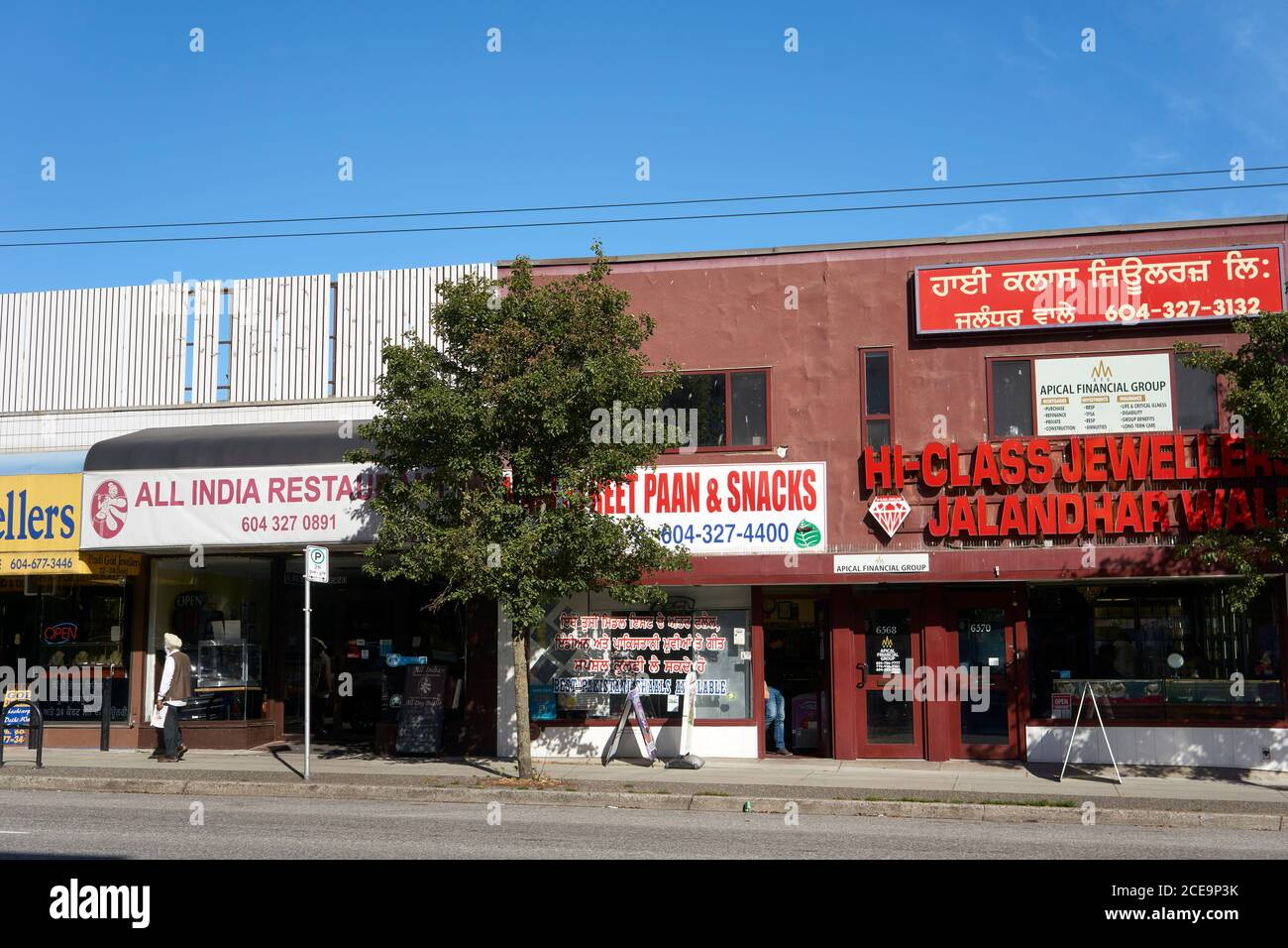 Indian storefronts in the Punjabi Market district on Main Street, Vancouver, BC, Canada Stock Photo