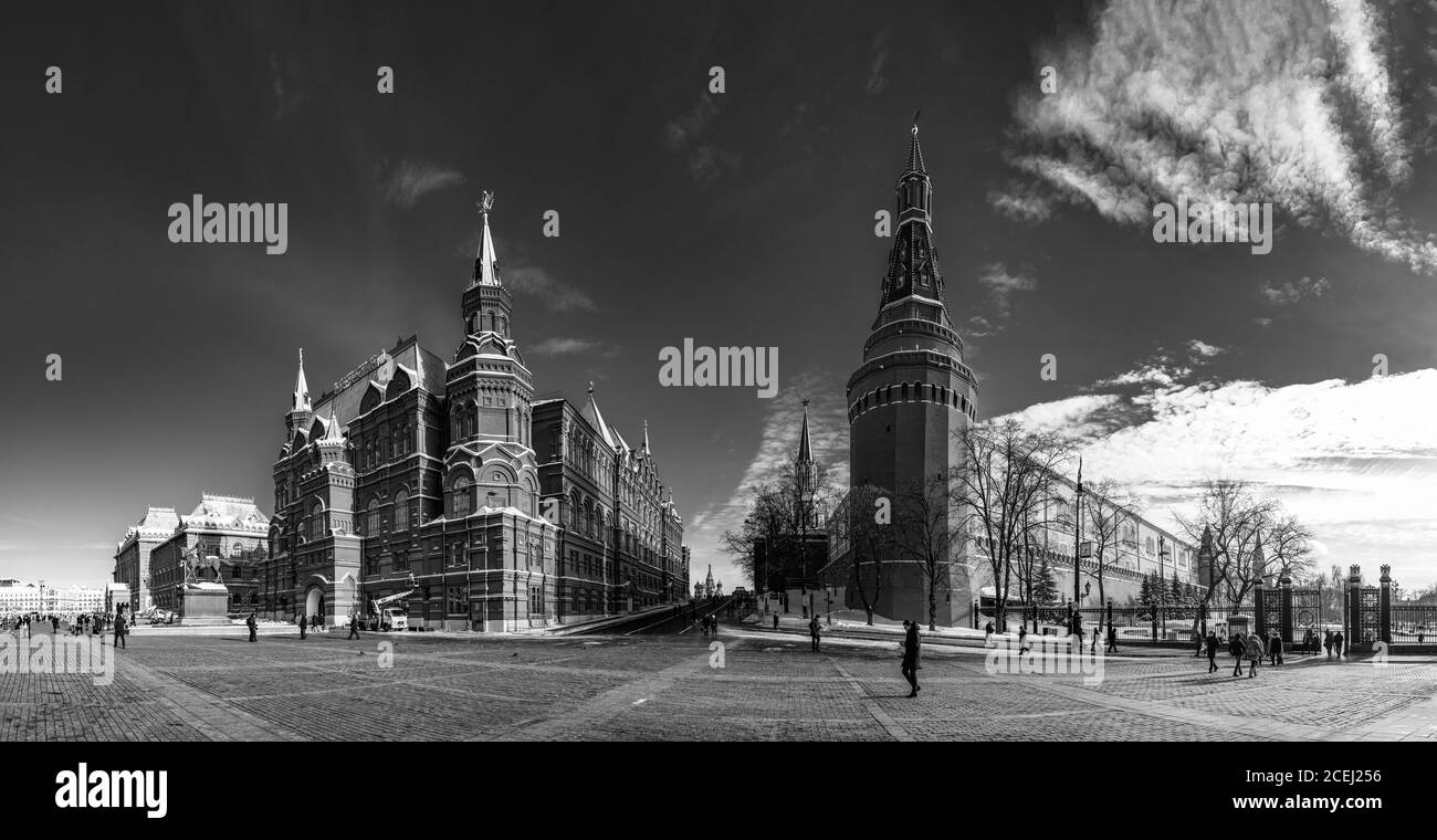 A panorama of Moscow focused on the Kremlin and the State Historical Museum. Stock Photo
