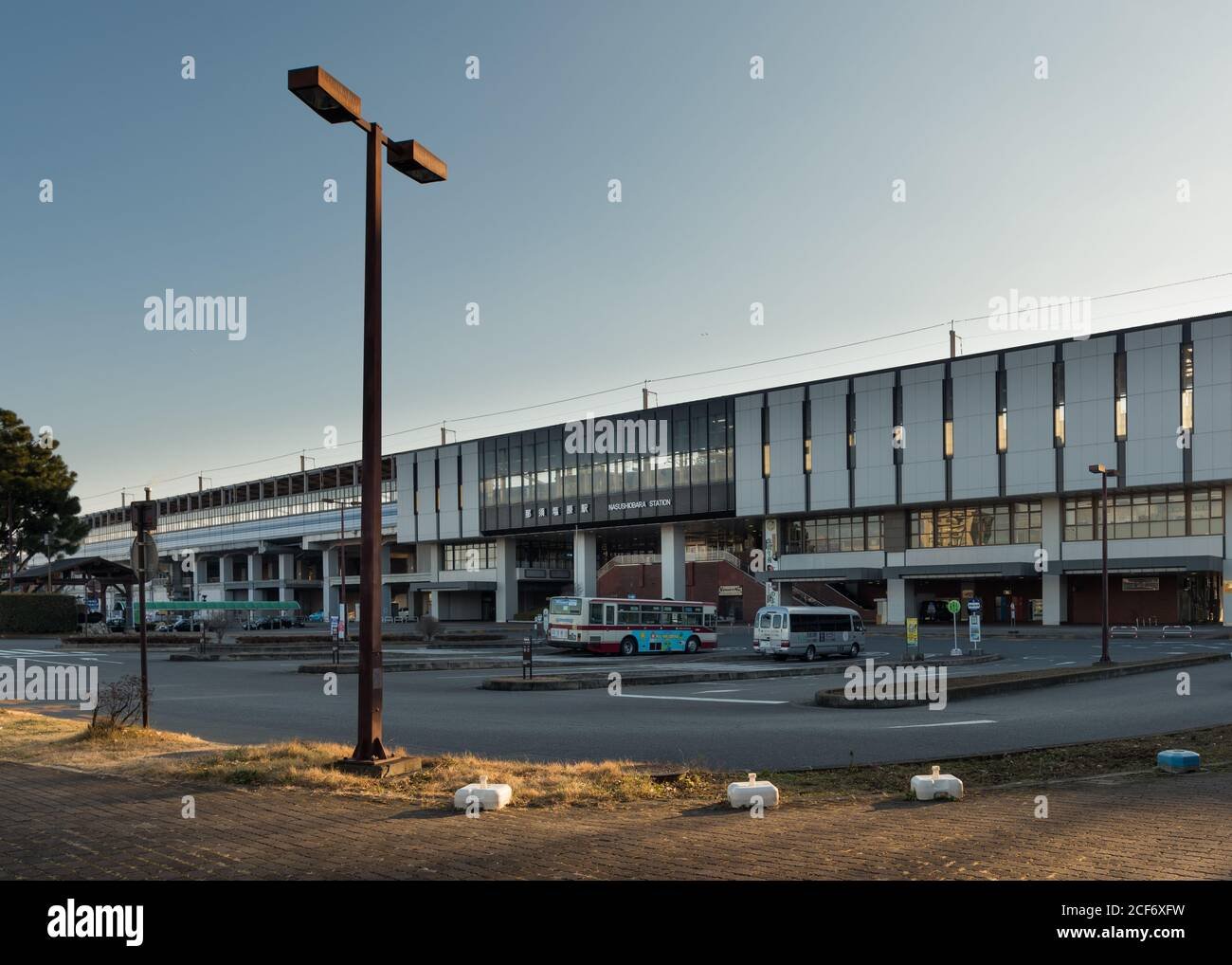 Nasushiobara Train Station With Buses Lined Up At Sunrise On A Clear Blue Morning In Tochigi Japan Stock Photo Alamy Sushi station is chicagoland's very first rotary sushi bar, not only do we offer superb quality sushi but we offer many. alamy