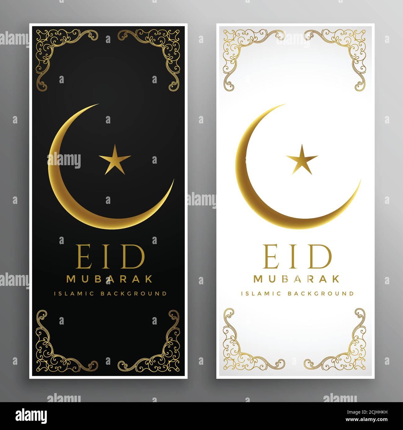 Elegant Black And White Eid Mubarak Card Design Stock Vector Image Art Alamy