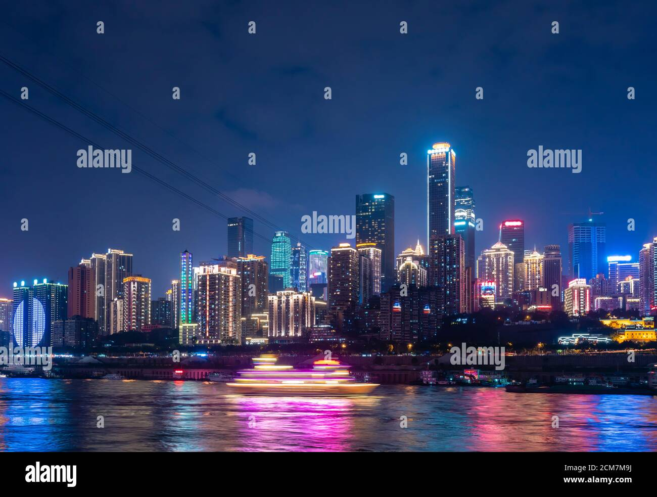 Chongqing city in China at night Stock Photo