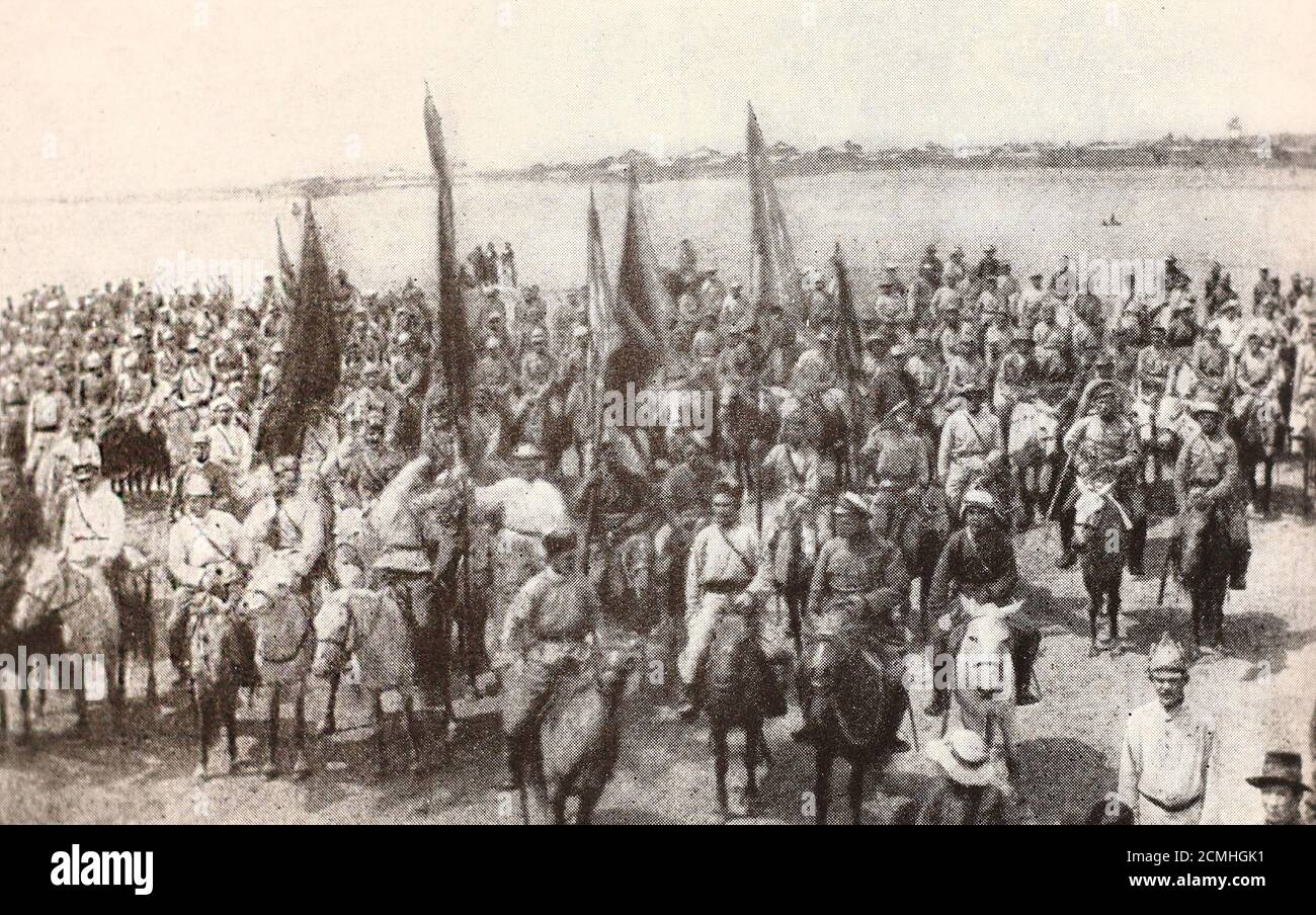 Soldiers of the People's Revolutionary Army at the celebration in Urga (Ulaanbaatar) of the anniversary of the Great October Socialist Revolution in 1922. Stock Photo