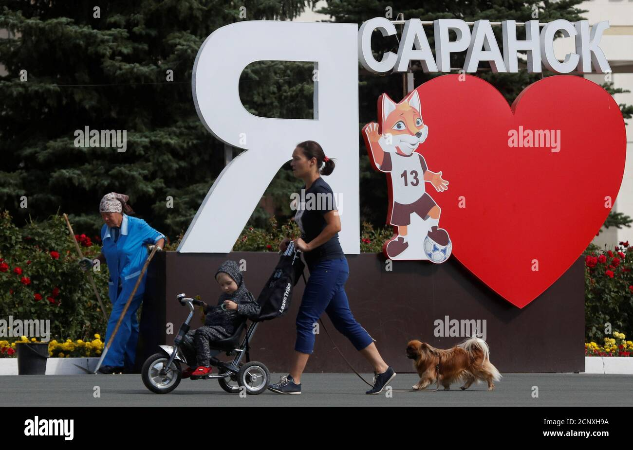 I Love You My Russia High Resolution Stock Photography And Images Alamy