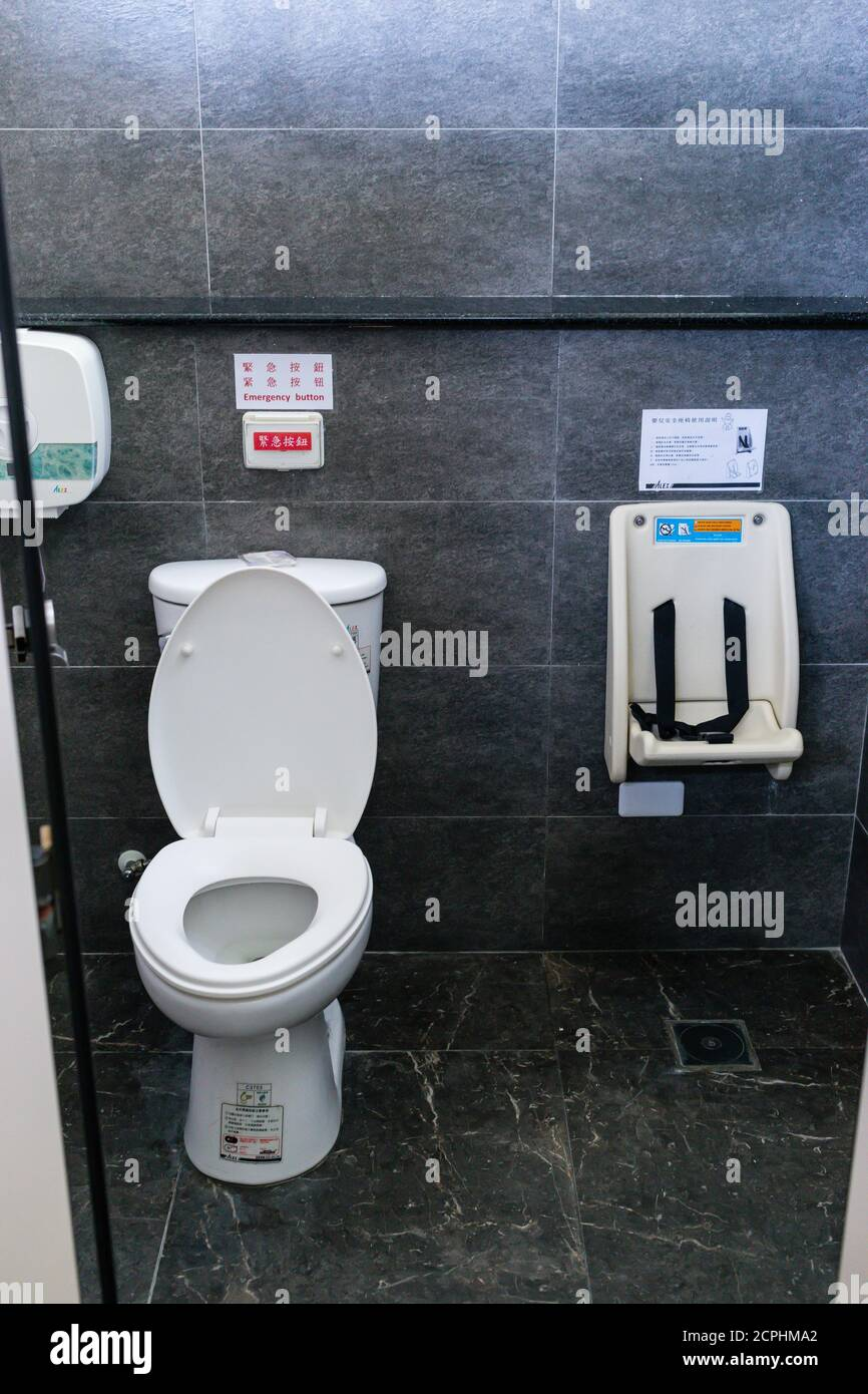 Two Children`s Urinals In A Public Toilet Stock Photo