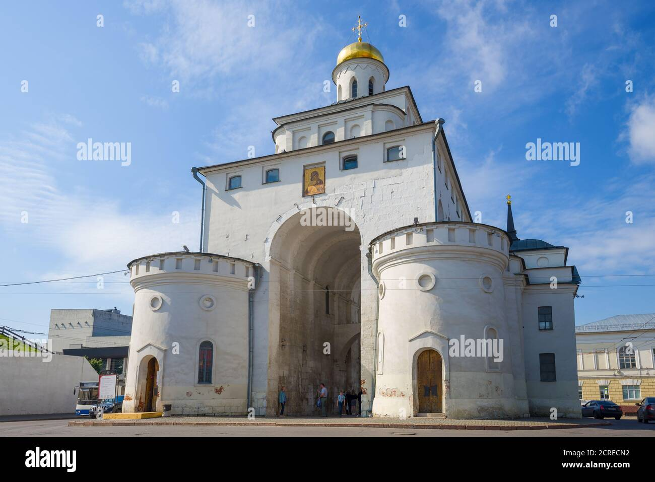 Golden Gate close-up on a sunny summer day. Vladimir, Golden Ring of Russia Stock Photo