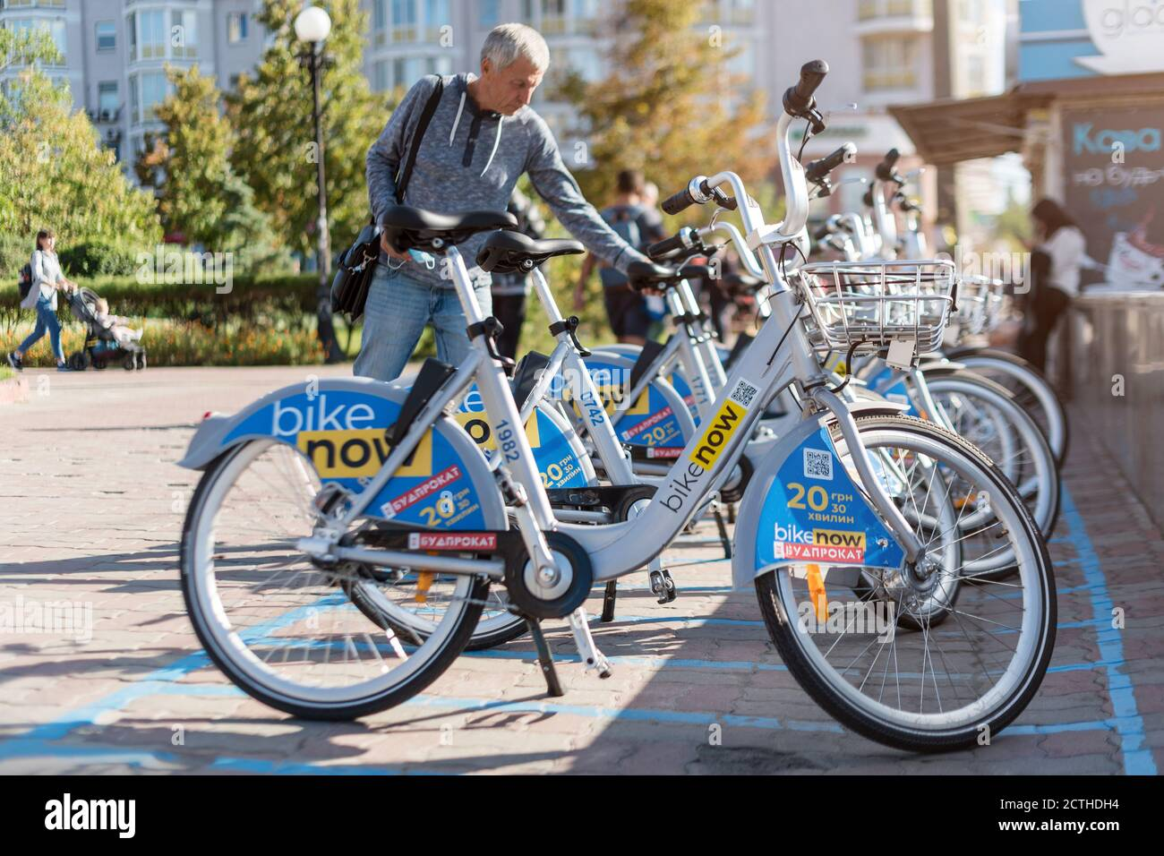 Kyiv, Ukraine - September 09, 2020: Rental bicycles of company Bike now. Ukrainian bike rental on special parking spaces. Bicycle-sharing system Stock Photo
