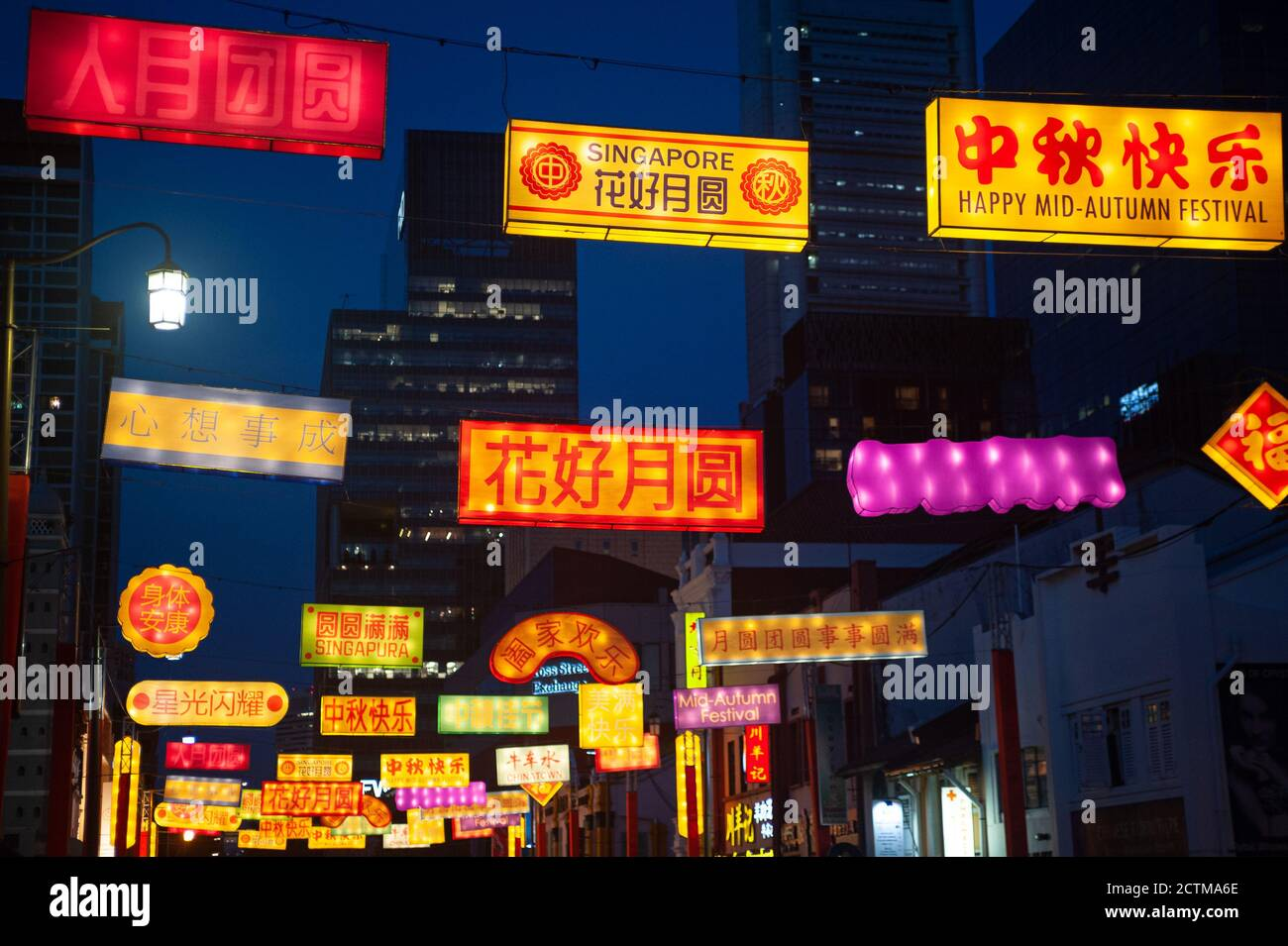 23 09 2020 Singapore Republic Of Singapore Asia A Road In Chinatown Decorated With Illuminated Banner Like Lanterns During Mid Autumn Festival Stock Photo Alamy