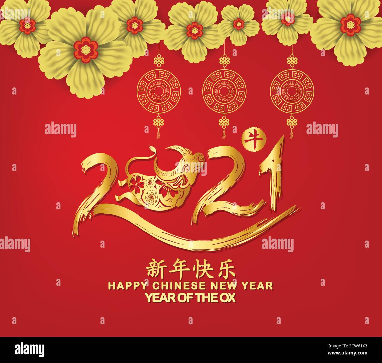 25 Chinese New Year Paper Cutting Year of Ox Vector Design for ...