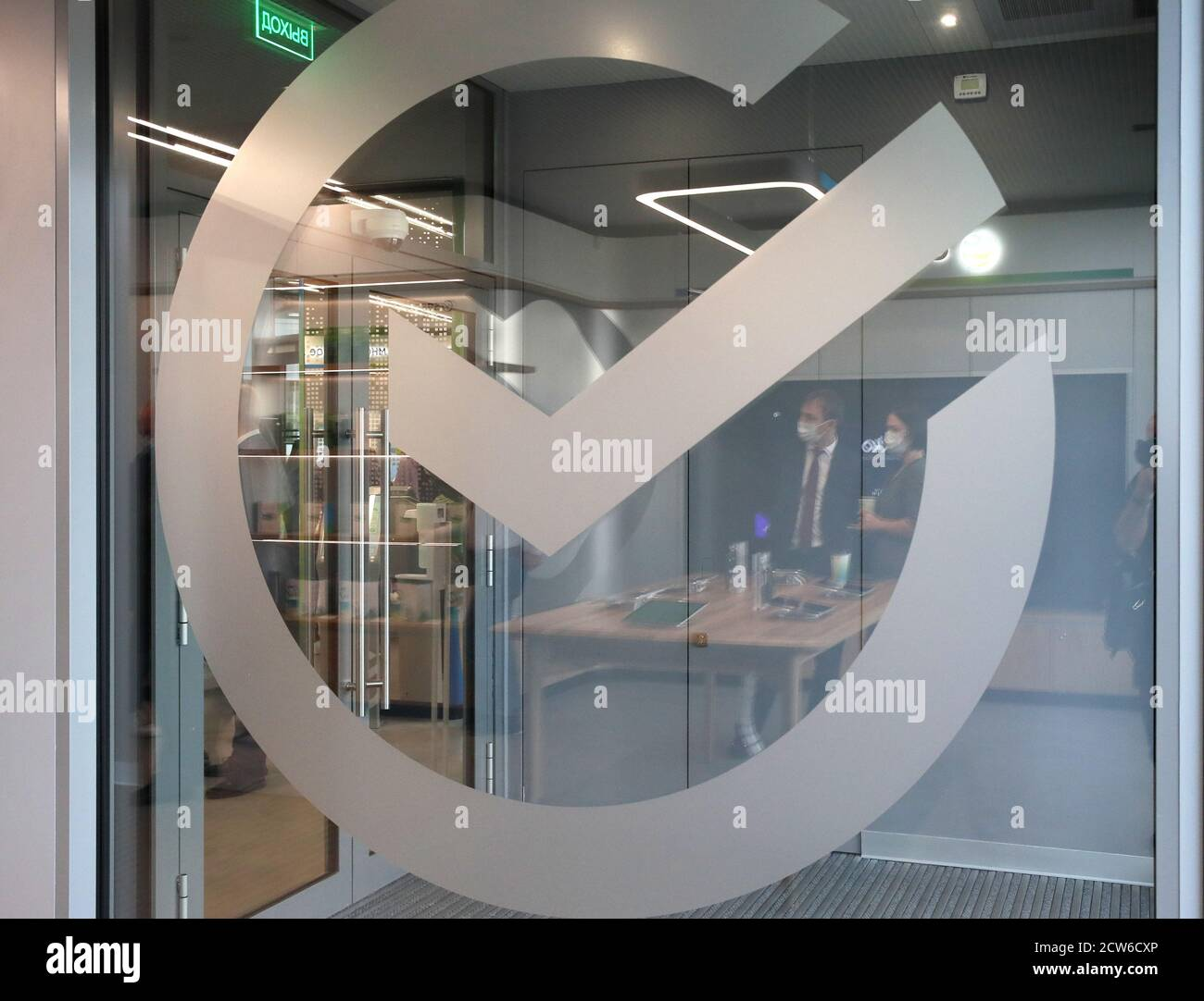 Moscow, Russia. 28th Sep, 2020. An interior view of a brand new format branch opened by Sberbank on Tsvetnoy Boulevard in central Moscow. On September 24, Sberbank announced major changes to the brand, introducing its own Sber ecological system with adjacent services, biometric ATMs, an office design without bank teller windows, a smart set-top box and digital assistants as well as a new company logo. Credit: Vladimir Gerdo/TASS/Alamy Live News Stock Photo
