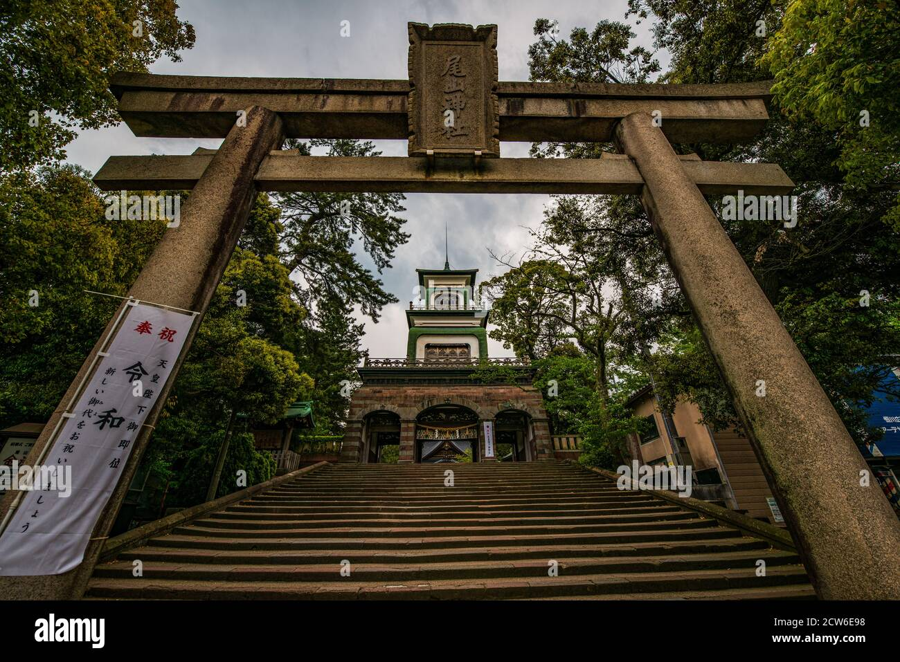 The main gate of Oyama Shrine has an eclectic mix of architectural styles Stock Photo
