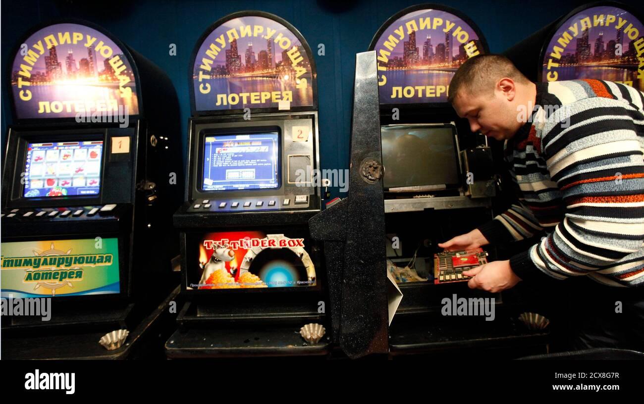 Siberian Slot Machine