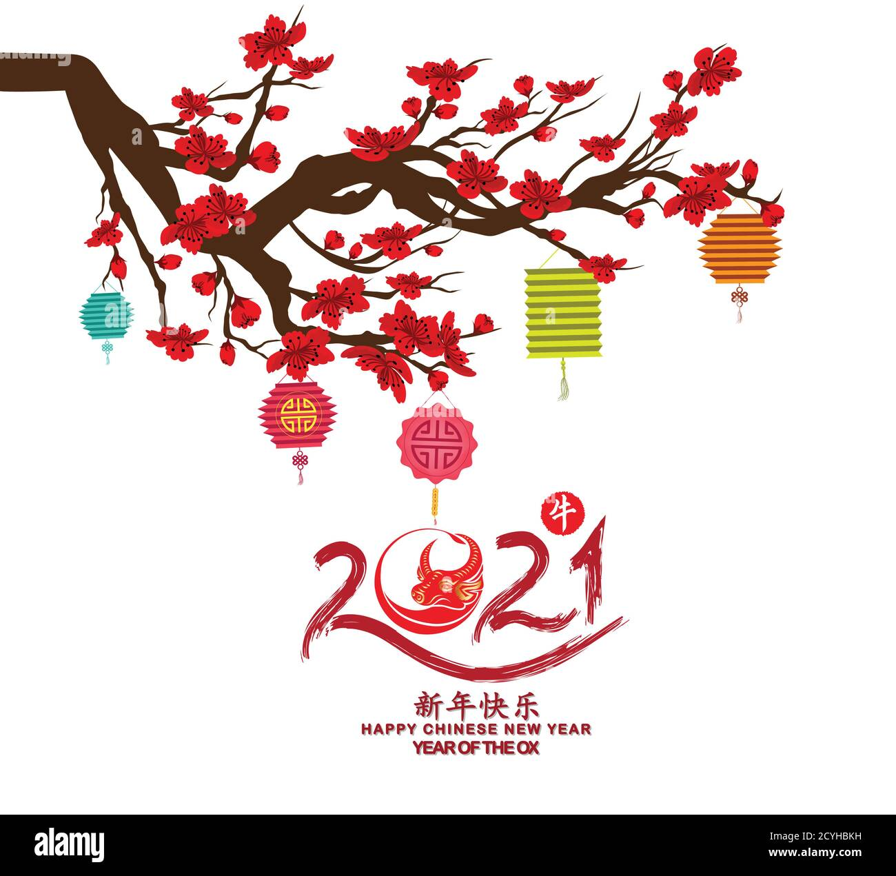 Happy Chinese New Year 2021 Year Of The Ox With Cute Cartoon Ox Chinese Translation Happy Chinese New Year 2021 Year Of Ox Stock Vector Image Art Alamy