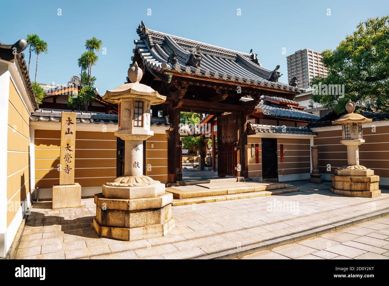 Hyogo, Japan - October 1, 2018 : Daikaku-ji Temple at Amagasaki Teramachi street Stock Photo