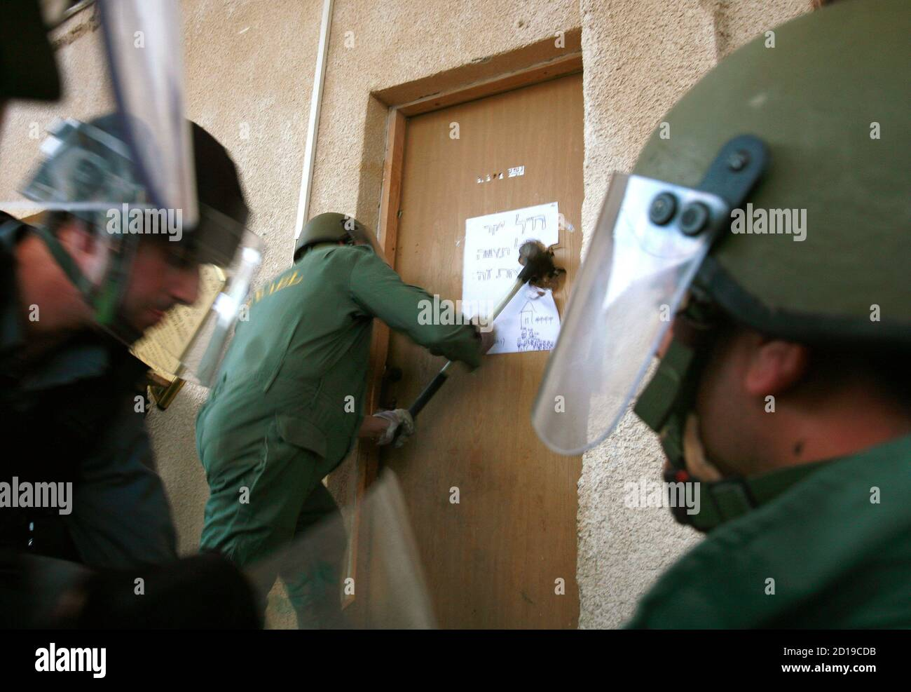 Police Break Down Door High Resolution Stock Photography And Images Alamy