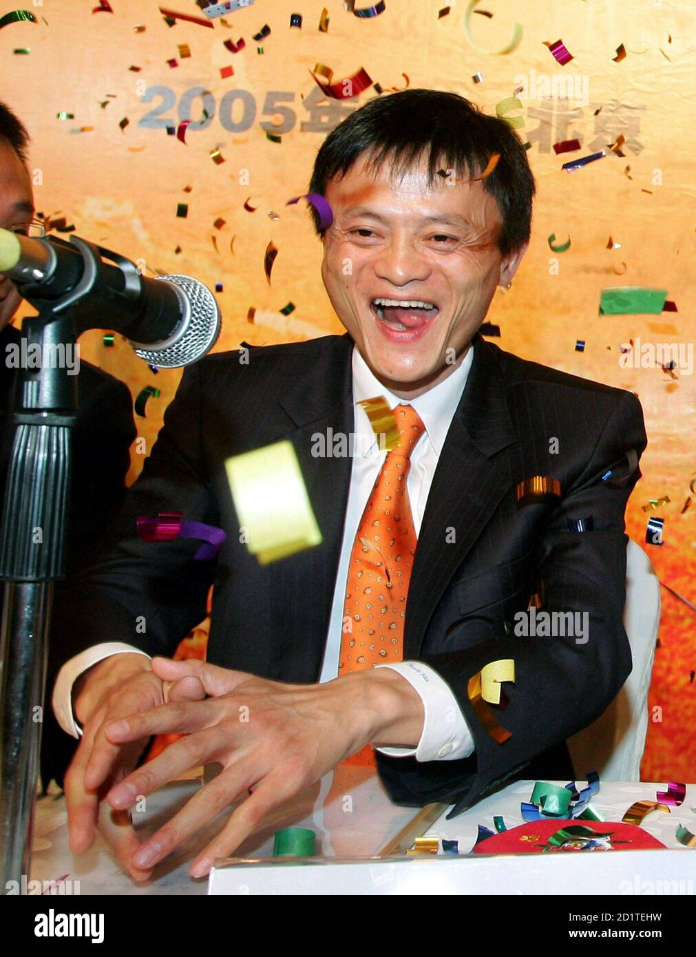 Alibaba Com Chairman And Ceo Jack Ma Smiles Amidst Confetti After The Alibaba Yahoo Joint News Conference In Beijing August 11 2005 Yahoo Inc Said On Thursday It Will Pay 1 Billion In Cash Alibaba group holding ltd (baba:nyse). alamy
